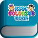 Kids Coloring Book by FSD Solutions LLC