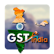GST Guide In Hindi by veindfy