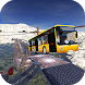 Impossible Bus Challenging Tracks Drive 2018
