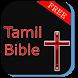 Tamil Bible by ArteBox