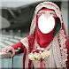 Bridal In Hijab by Rabia Riaz