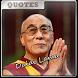 Dalai Lama Quotes by Djappcreators