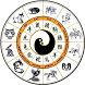 The Chinese Zodiac by Lin Wen Yen 林文彥