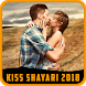 Kiss Shayari by onlyshayarilover