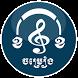 Khmer Song For Free by Khmer OS Technology Co.,Ltd