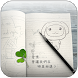 Lucky Clover LWP by vlifepaperzone