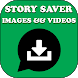 Status Saver & Story Downloader by onlyshayarilover
