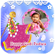 Gudi Padwa Photo Frames by TANISHKA