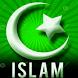 Islam App by Islam Muslim
