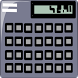 Lease Calculator by Zell Enterprises
