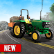 Farming Tractor : Farming Tractor Driving Games by Engine Oil Games