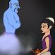 Aladdin and The Magic Lamp by Susan Koshy