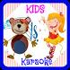 KIDS KARAOKE by FUNNYAPP