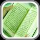 Kisah Sahih Dalam Al-Quran by islam4all