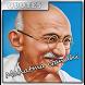 Mahatma Gandhi Quotes by Djappcreators