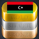 Daily Gold Price in Libya by KS Mobile Apps