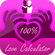 Do Real Love Calculator Test by NQDroid