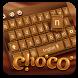 Yummy Chocolate by Echo Keyboard Theme