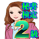 秘書検定2級厳選!!過去問題集一般常識からビジネスマナー検定まで学べる無料アプリ(リニューアル版) by donngeshi131