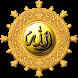 99 Names of Allah: Asma ul Husna by Almahir App's