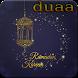Ramadan Daily Dua &Hadith 2017 by رمضان 2017 ramadan