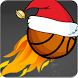 Street Basketball Slam Dunk Chismas