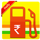Fuel Price India Petrol Diesel by mobap