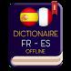Dictionnaire Francais Espagnol by SiyDic