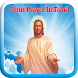Jesus Prayer In Tamil by Shield Apps