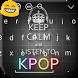 Kpop Keyboard Theme by Cindy Keyboard