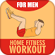 Videos of Home Fitness Workout For Men by Om Yoga Fitness