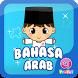 Belajar Bahasa Arab Anak by Nano nine