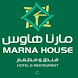 Marna House فندق مارنا هاوس by Modern Tech Corporation