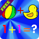 Kids Learn Math Quickly (Free) by FIVEMOMS