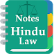 Hindu Law Notes by Chamber of Advocates