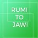 Rumi ke Jawi by Juong Journal