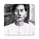Premchand Stories (प्रेमचंद) by Naimitik Apps