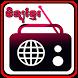 Radio Khmer by KhmerLikeSoft