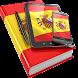 تعلم الإسبانية بدون انترنت بالصورة والصوت مجانا by hafssa dev