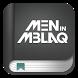MENinMBLAQ (Japanese Ver.) by CnBridge