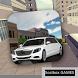 Limousin Simulator by socibox