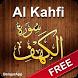 Surah al-Kahf by BelajarApp