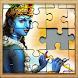 lord radha krishna jigsaw puzzle game by Rackamtof