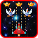 Space Attack: Chicken Shooter by Shooter Games