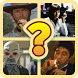 Guess the Movie Quiz by Quizzoteca