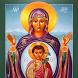 Byzantine Catholic Prayers by Patristic Publishing