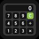 Calculators terminator by Ainbow