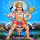 Hanuman Chalisa by Soneira Apps