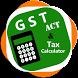 GST India Tax Calculator by Gohigh tech