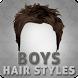 Boys Hair Style by SDapps